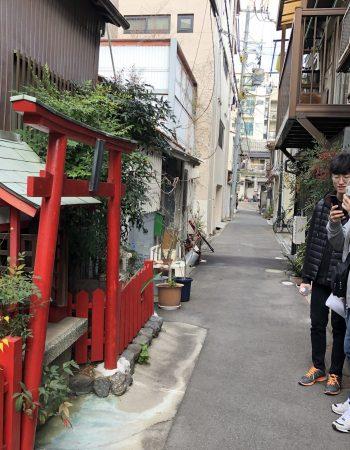On the off the beaten alley & Machiya
